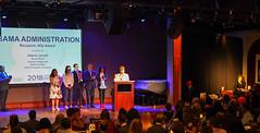 2018.05.18 NCTE TransEquality Now Awards, Washington, DC USA 00274
