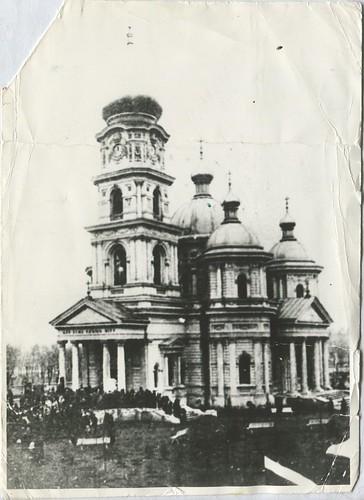 Николаевская (Брянская) церковь - Май 1915 - фотокопия (Е.А.Сорин) ©  Alexander Volok