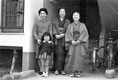 Four generations, my future wife is the youngest -- 1961 067 (Tangled Bank) Tags: japan japanese asia asian family album photo picture photography film people photograph scan scanned