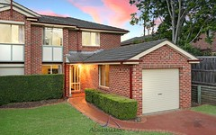 42 Highfield Road, Quakers Hill NSW