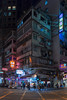 Mong Kok night (mikemikecat) Tags: mongkok 旺角 nostalgia house mikemikecat architecture stacked building colorful housing 抽象 建築 建築物 城市 天際線 戶外 block hong kong cityscapes street 香港 路 建築大樓 vintage 建築結構 基礎建設 market village 檔 商店 snapshot urban neonlights neonsign neon nightscape night twilight