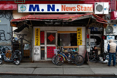 HQE Bike, Chinatown (joe holmes) Tags: chinatown nyc newyorkcity bikerepair