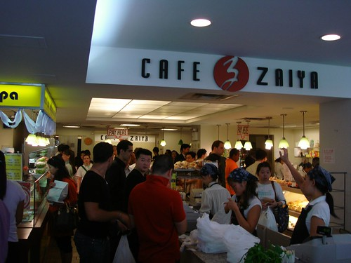 Cafe Zaiya, Midtown NYC