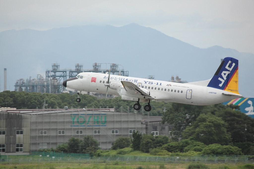 0YS-11 Taking off @RJOM 2