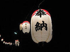 lanterns (jasonkrw) Tags: festival japan night japanese lanterns lantern matsuri ogaki nearmyhouse etajima