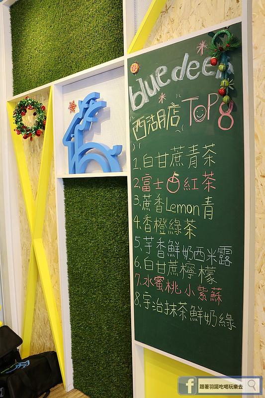Blue deer 布鹿‧果漾新鮮式18