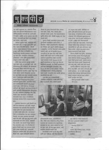 Leh_ladakh Article 2