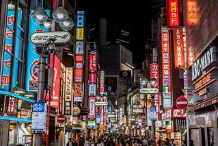 Shibuya Neon Streets