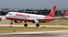 TC-AGS (Ken Meegan) Tags: tcags airbusa321231 1008 atlasglobal istanbulataturk 472017istanbul ataturk airbusa321 airbus a321231 a321 tcobr