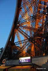 Париж Ейфелева вежа InterNetri  France 027