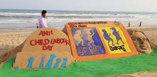 MAY DAY - ANTI CHILD LABOR DAY