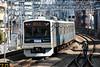 Odakyu 3493, Mukogaoka-yuen (Howard_Pulling) Tags: japan rail railway zug bahn train trains trainsinjapan japanese howardpulling photo picture gare