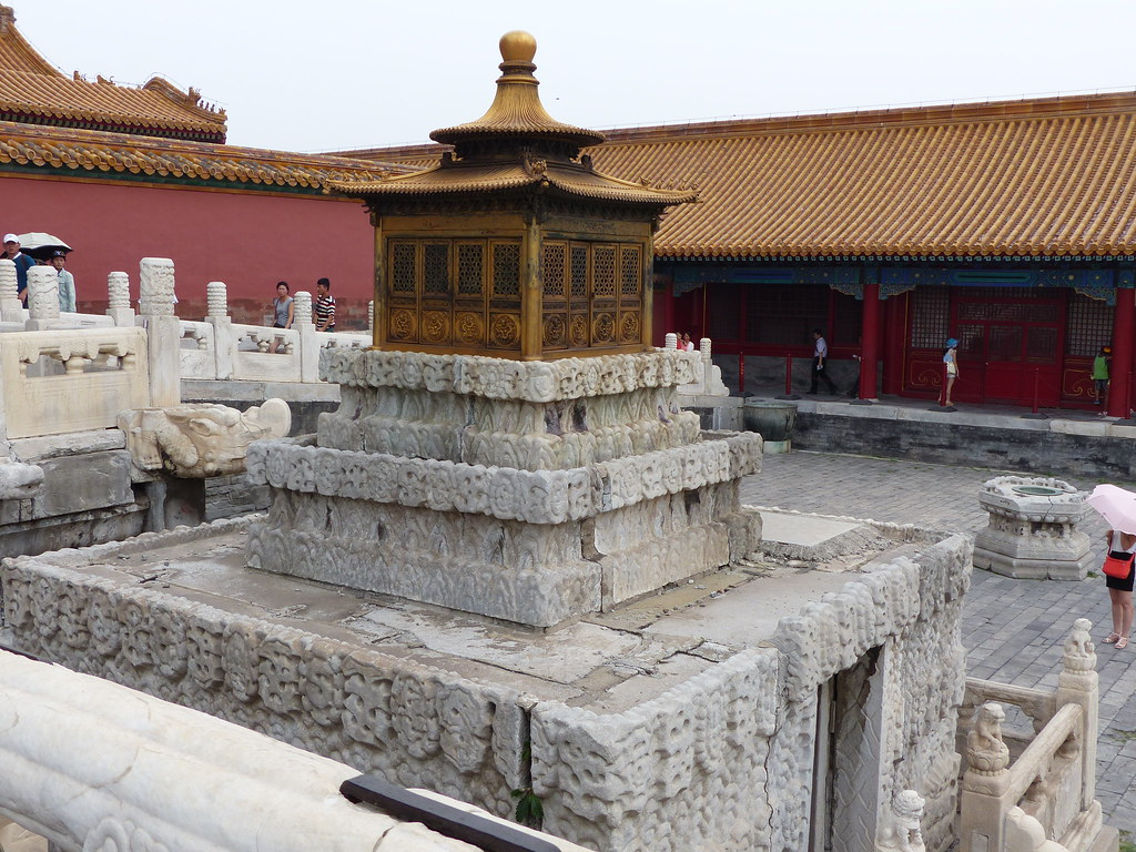 фото: Beijing -