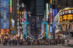 Neon and Godzilla (mikemikecat) Tags: godzilla tokyo japan illusion a7r nostalgia house mikemikecat architecture sony colorful housing pattern 建築 建築物 城市 天際線 戶外 block street night structures neon nightscape nightview 新宿 shinjuku