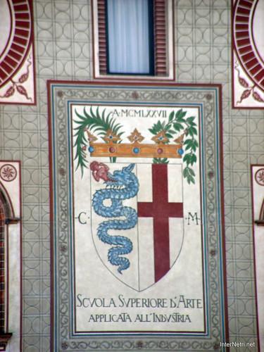 Замок Сфорца, Мілан InterNetri Italy 168