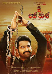 Jai Lava Kusa 2017 HDRip 450MB UNCUT Hindi Dual Audio 480p (ismailsourov) Tags: jai lava kusa 2017 hdrip 450mb uncut hindi dual audio 480p httpwwwmovietagga201805jailavakusa2017hdrip450mbuncuthtmlimdb rating 7410genre action dramadirector bobby kollistar cast junior ntr rashi khanna niveda thomaslanguage teluguvideo quality 480pfilm story identical triplets whose personalities very different from each other|| free download full movie via single links ||torrent linkdownload linkshttpsmyimgbidimages20180517jailavakusa2017hdripuncuthindidualaudio720pjpg