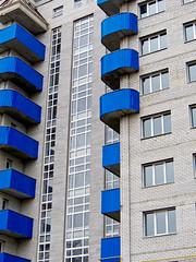 BEYOND THE WINDOW (PURE...) Tags: kharkov 2009 canon