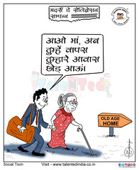 Cartoon on Mother's day (Talented India) Tags: talentedindia talented cartoon cartoononothersday mothersday
