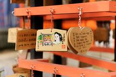 Kyoto (Henri Koga) Tags: henrikoga zeisscameralenses sonnartfe1855 kyoto japan