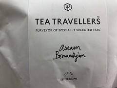 tea (Hideki Iba) Tags: package tea iphone hyogo ashiya japan indoor