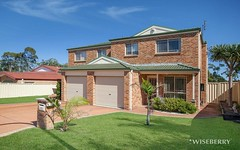 40 Bromley Court, Lake Haven NSW