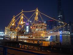 P1070815-s (fkaerner) Tags: shanghai impressions city china night bund boat huangpu