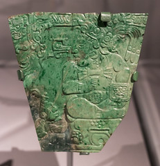 IMG_1806 (jaglazier) Tags: 2018 32518 600800 600ad800ad archaeologicalmuseum artmuseums crafts goldenkingdomsluxuryandlegacyintheancientamericas gravegoods guatemala guatemalacity headdresses huunal jewelry kings march maya mayan mesoamerican metropolitanmuseum mexican mexico museonacionaldearqueologiayetnologia museums newyork peten precolumbian religion rituals rulers semipreciousstones specialexhibits stoneworking usa archaeology art basrelief burialgoods copyright2018jamesaglazier funerary jadeite lowrelief men ornaments relief sculpture unitedstates