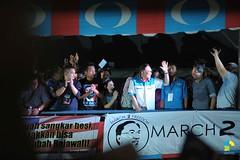 Himpunan Merdeka Rakyat 2018 (Khairul Effendi Production) Tags: gather gathering people rakyat merdeka freedom speech anwar ibrahim anwaribrahim malaysia malaysian photojournalism photojournalist demo demonstration pakatanharapan ph politic politics