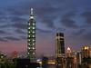 P4180154 (saga521) Tags: xiangshan 象山 台北 taipei taipei101