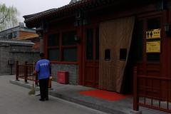 XE3F0476 - Jingshan Park (Enrique Romero G) Tags: parque jingshan park parquejingshan jingshanpark pekín beijing china fujixe3 fujinon18135