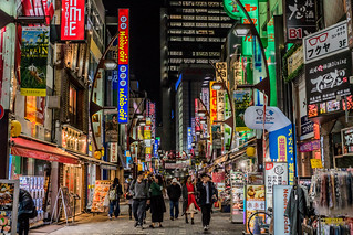 Asakusa Neon Streets