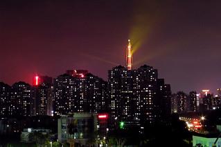 PingAn Finance Centre at Night Shenzhen City China