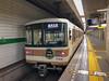 Kenchomae Station(県庁前駅) (Hideki Iba) Tags: subway underground railway station kenchomae hyogo kobe japan iphone iphone8 train 神戸 地下鉄 鉄道 兵庫 駅
