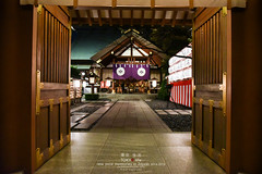 Tokyo Daijingu (Pop_narute) Tags: tokyo daijingu japan temple culture building architecture jingu night life