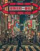 Midnight In Tokyo (Stuck in Customs) Tags: tokyo japan shinjuku treyratcliff stuckincustoms stuckincustomscom aurorahdr hdr hdrtutorial hdrphotography hdrphoto presets asia sony night street urban lights evening city neon a7r3 80stays rcmemories