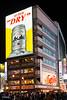 "Japan-2-107-osaka - city (david ""Djannis"") Tags: city 大阪 日本 japan osaka ville nuit night urban streetphoto personnes boutique publicité publicity asahi beer bière neon"