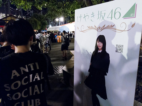 欅坂46 画像1