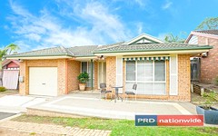 98 Goldmark Crescent, Cranebrook NSW