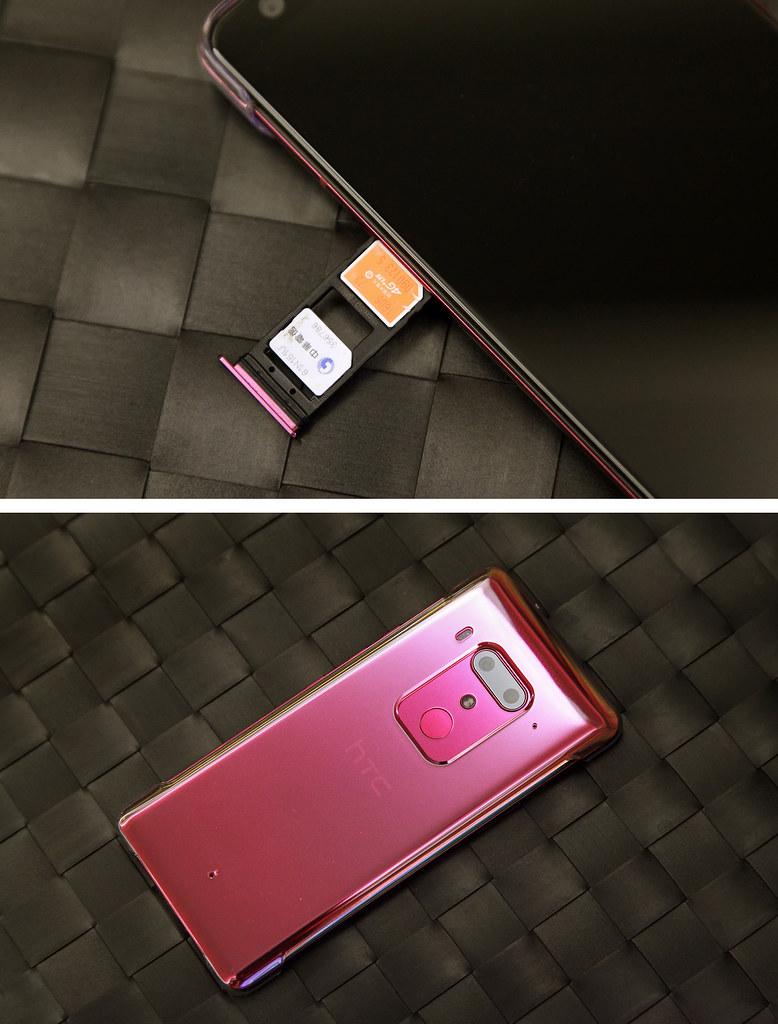 (chujy) HTC U12+ 堅持挑戰無極限 - 11