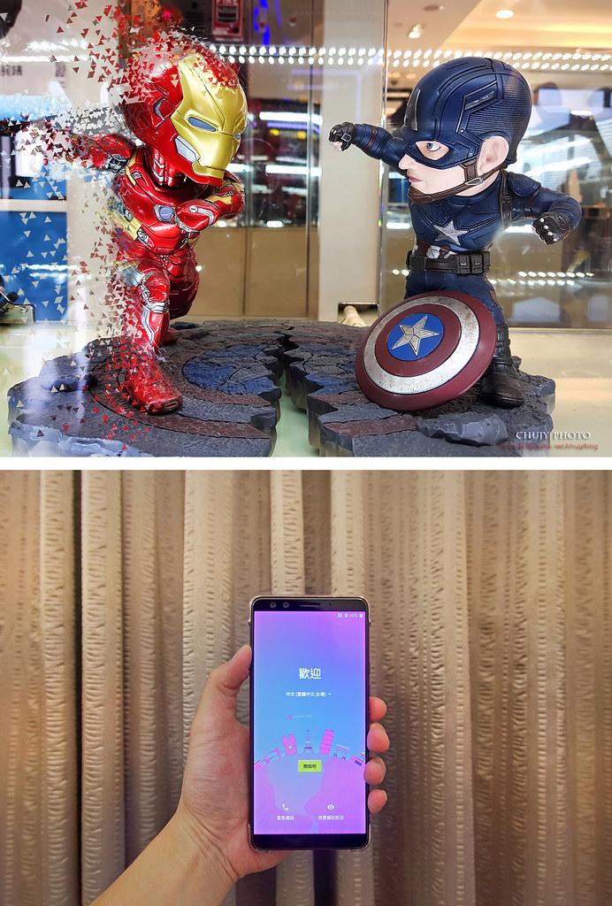 (chujy) HTC U12+ 堅持挑戰無極限 - 1