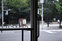 sdqH_180719_A (clavius_tma-1) Tags: sd quattro h sdqh sigma 70mm f28 dg macro art 神田錦町 kandanishikicho 東京 tokyo coffee cafe roaster glitch glass window pillar green tree asphalt