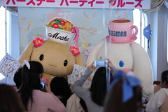 53AL5524 (OHTAKE Tomohiro) Tags: sanrio外部イベント minato tokyo japan jpn