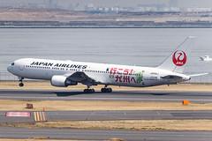 JAPAN AIRLINES B767-300ER JA656J 001 (A.S. Kevin N.V.M.M. Chung) Tags: aviation aircraft aeroplane airport hnd haneda japan airlines 九州 boeing b767300er b767