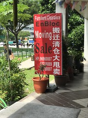 Furniture Clearance (l16812) Tags: singapore poster citimacindustrialcomplex furnitureshop sale clearance enbloc