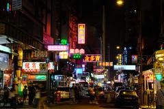 Before they're gone VII (Arn_Thor) Tags: hong kong hongkong neon neonsign night nightphotography lights city urban street streetphotography fujifilm fujifilmxt20 fujixt20 sooc vivid cars people red traffic citylife travel china