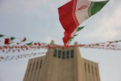 IMG_7617 (a_berb) Tags: iran flag tehran travel traveliran diaphram