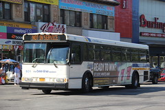 IMG_9750 (GojiMet86) Tags: westchester beeline system nyc new york city bus buses 2006 orion v 601 nis not in service webster avenue fordham road