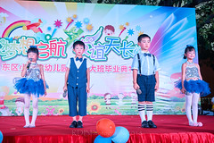 Happy Day Kindergarten Graduation 034 (C & R Driver-Burgess) Tags: stage platform ceremony child kids boy girl preschooler small little young pretty sing dance celebrate dress skirt white shorts blue suit waistcoat bowtie 台 爸爸 妈妈 父亲 母亲 父母 儿子 女儿 孩子 幼儿 粉红色的 衬衫 短裤 篮球 跳舞 唱歌 漂亮 帅 好看 小 people gauzy compere 打篮球 短裤子 黑 红 tamronspaf2875mmf28xrdildasphericalif tutu tights stockings pantyhose ballet shoes sequins sparkle microphone leap splits elegant rows jump 蓝色 白色 跳 袜裤 长筒袜库 由腰部撑开的芭蕾舞用短裙 芭蕾舞 鞋