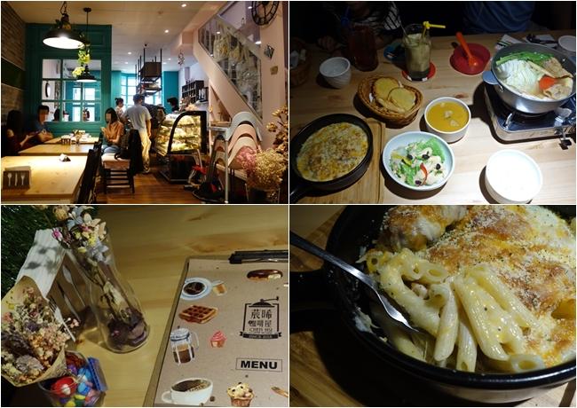 《竹東美食》莀晞咖啡屋~有溫度鄉村風咖啡廳,佈置溫馨氣氛悠閒,好吃的早午餐、義式料理、下午茶,包場聚餐IG拍照打卡好所在
