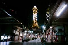 Shinsekai (Tsutenkaku Tower) (Art Smet) Tags: japan tsutenkaku shinsekai osaka streetphoto street japantrip japanise japan2018 japanstreet night nightlight nightstreet tower film filmcamera 35mmphoto 35mmfilm 35mm ricoh gr1s